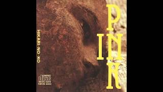 PINK - HIDING FACE (1986)