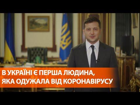 В Украине выздоровел пациент из Черновцов, инфицированный коронавирусом