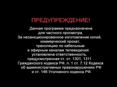 Заставка на DVD Предупреждение Cd Land Video (4:3)
