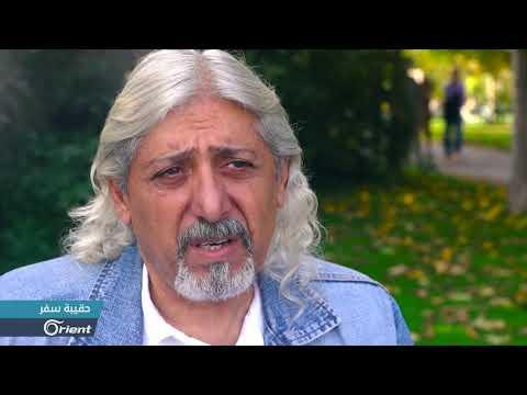 الفنان سليم شريقي من الشاشة المحلية إلى المسارح الأوروبية - حقيبة سفر  - 18:54-2019 / 11 / 7