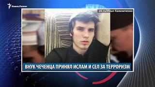 Внук чеченца сел за посты об исламе дагестанский полицейский избил силовиков