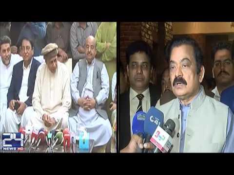Chaudhry Sher Ali criticise on Rana Sanaullah