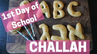 Challah Letters for the First Day of School & Rosh Hashanah Challah Pops
