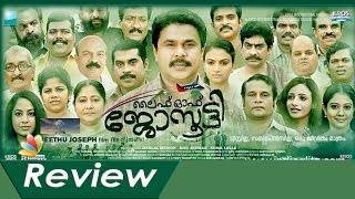 Life of Josutty Full Movie Review | Dileep, Jeethu Joseph | Hot Malayalam Cinema News