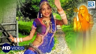 जरूर सुने: आई माता का नया भजन गांव बिलाड़ा मैय्या   Pinky Bhat   HD VIDEO   Rajasthani Song
