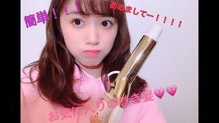 Twitter https://twitter.com/miyabi_ichigo15 Instagram https://www.i...