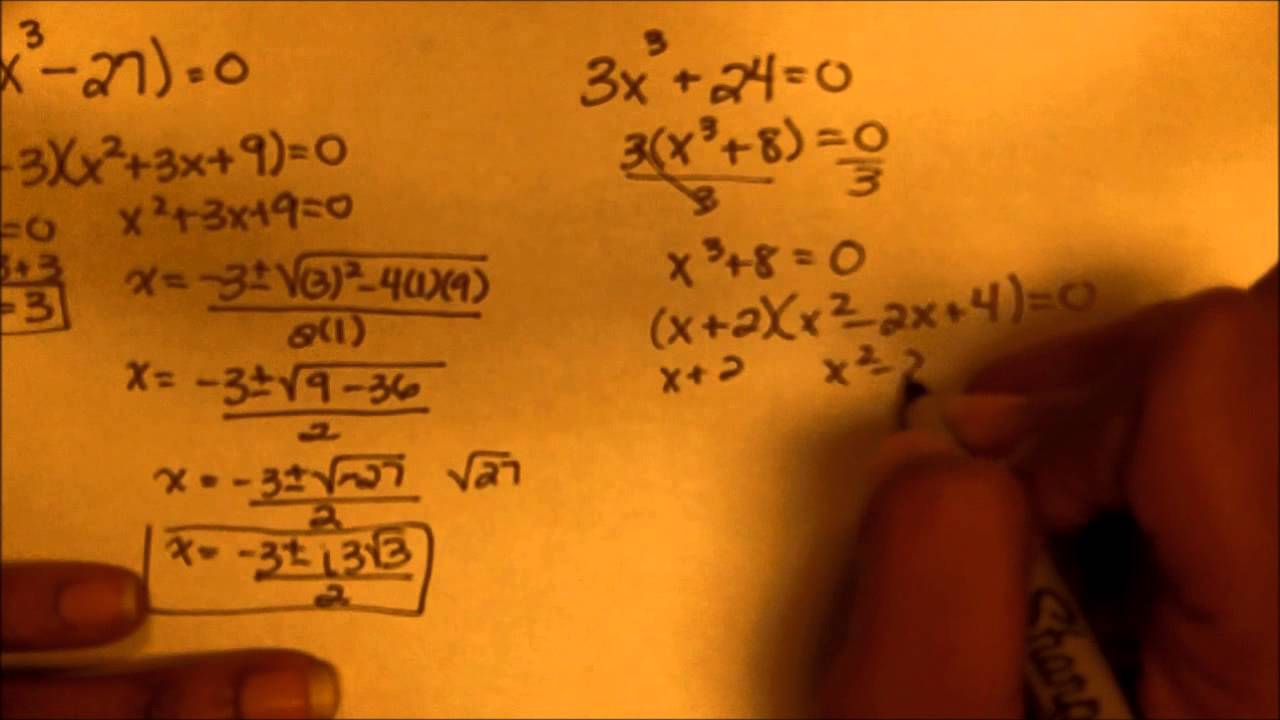 Solving Polynomial Equations Using The Sum And Difference Of Cubes Video