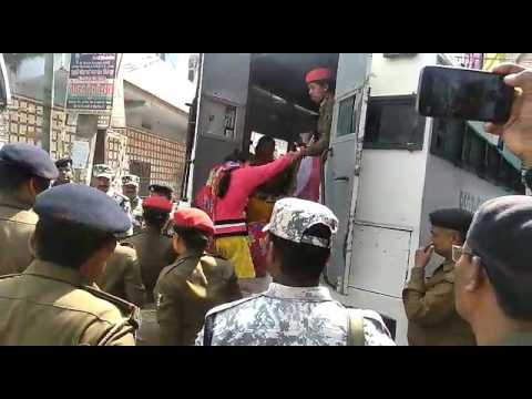 Girls arrest in nawada against cheating in BSEB 10 +2 EXAM 2017
