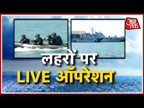 Watch: Live Drill On Gujarat's Maritime Borders Of Indian Navy