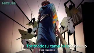 【Karaoke】Pride Kakumei - HoneyWorks feat. CHiCO (Gintama゜2015) 【off vocal】