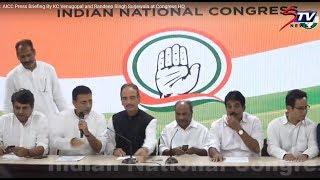 🔴LIVE: AICC Press Briefing By KC Venugopal and Randeep Singh Surjewala at Congress HQ |STV