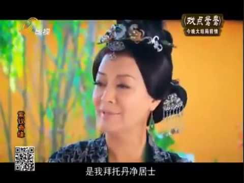 紫钗奇缘 TV07 Loved in the Purple Episode 07 粤语  FULL  YouTube