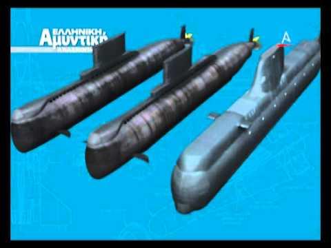 Papanikolis class U-214 submarine, Hellenic Navy