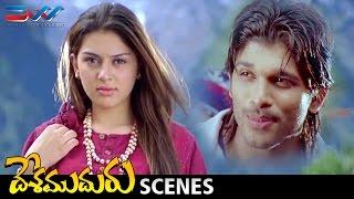 Allu Arjun Falls for Hansika | Desamuduru Telugu Movie Comedy Scenes | Ali | Puri Jagannadh