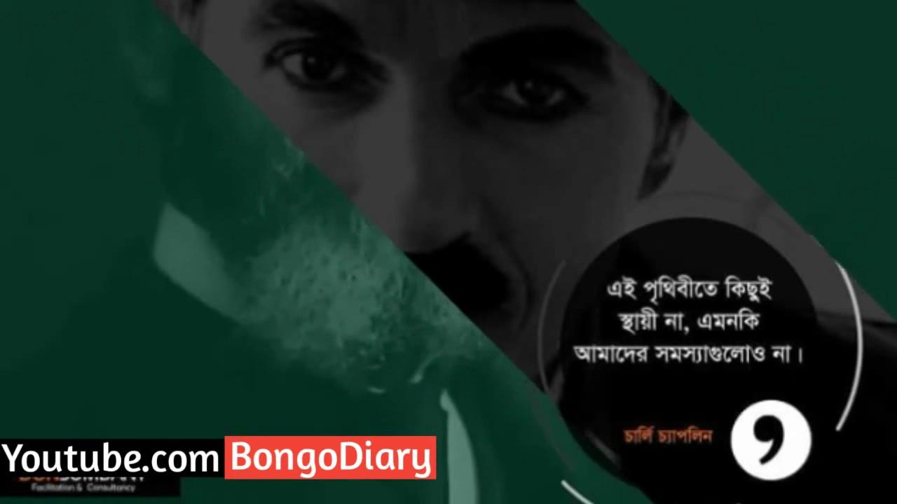 bangla emotional quotes bangla short story bongo diary