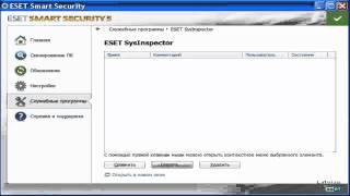 ESET Smart Securty 5.0 HD(, 2012-02-07T18:36:11.000Z)