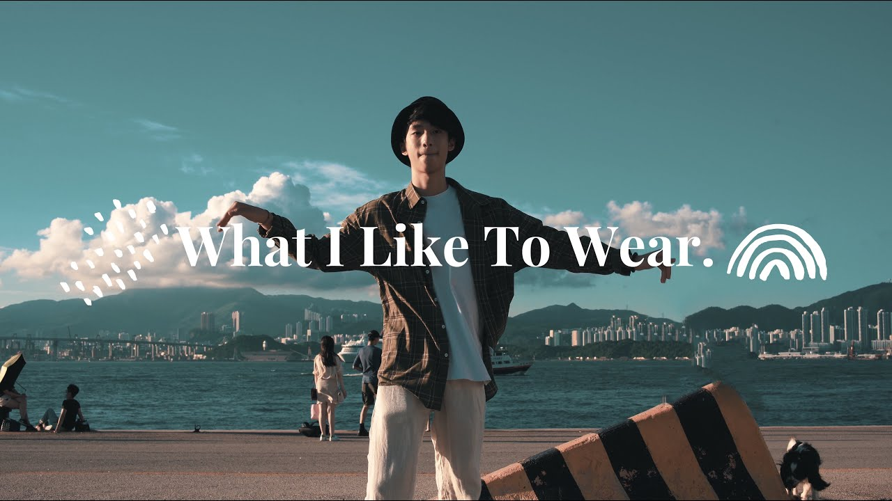 SUMMER OUTFITS // 最近喜歡的穿搭