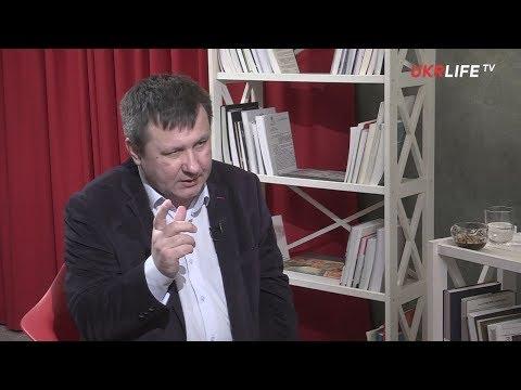 Краеведение Приморского края