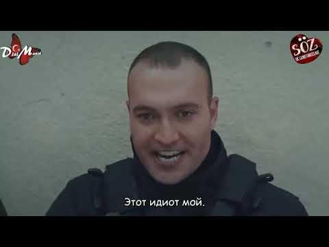 Сериал Обещание 78 серия