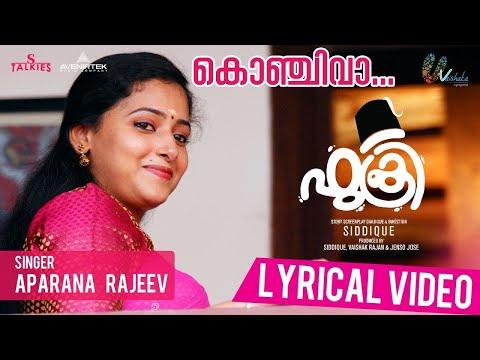 Fukri Malayalam Movie | Konchi Vaa Lyrical Song Video | Jayasurya ,Anu Sithara | Aparna