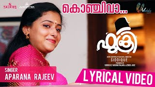 Fukri Malayalam Movie | Konchi Vaa Lyrical Song Video | Jayasurya ,Anu Sithara | Aparna