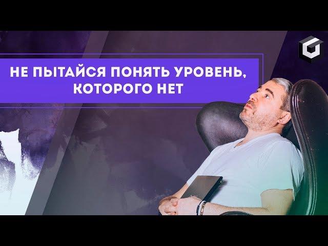 Александр Герчик об уровнях - основе основ трейдинга