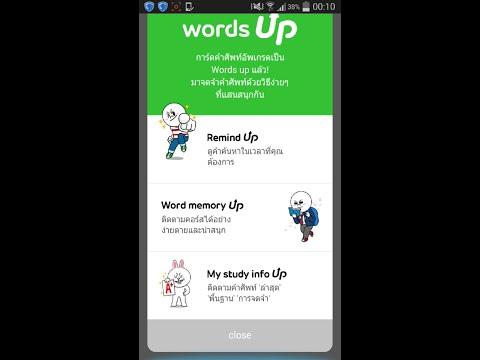 แปลภาษาอังกฤษ-ไทย ไทย-อังกฤษ ด้วย App dictionary ชื่อดัง