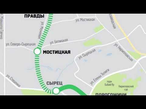 Метро на Виноградарь! Строительство метро на Виноградарь в Киеве. Май 2019.