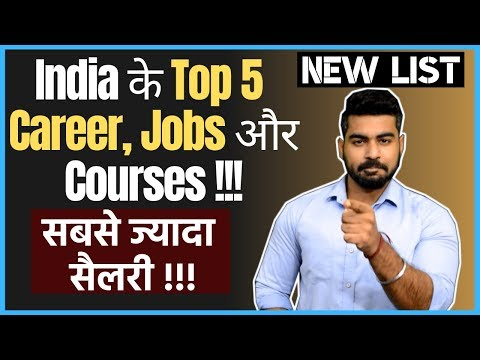 Highest Paying Jobs and Careers India | New List | Must Watch | 2019
