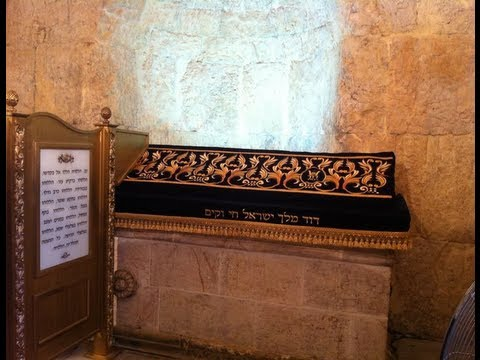King David's Tomb after the renovation of the site on Mount Zion in Jerusalem