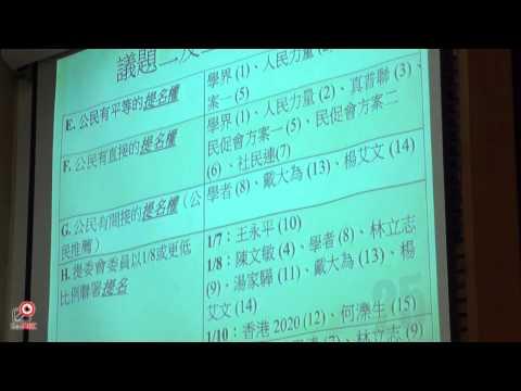 06MAY2014 將軍澳站 - 和平佔中全民政改商討日三1/2
