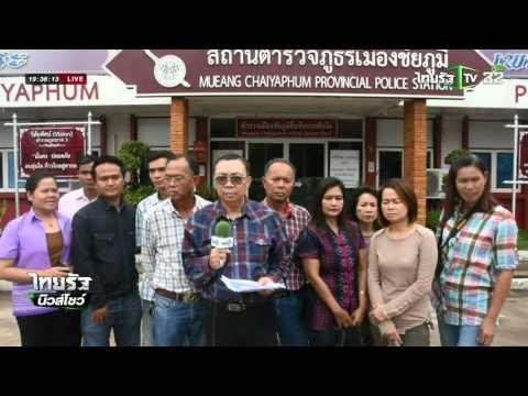 ชัยภูมิ ครูแจ้งความเอาผิดหมอ | 30-04-59 | ไทยรัฐนิวส์โชว์ | ThairathTV