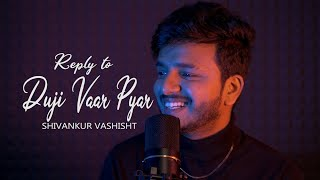 Gambar cover Reply To Duji Vaar Pyar | (MALE VERSION)Sunanda Sharma | Jaani | Cover |Shivankur Vashisht| Djdanish