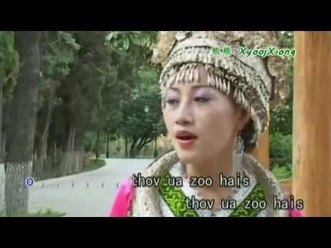 杨香-母与父不争论 苗族歌曲 Mim Yaj - Niam Thiab Txiv Txhob Sib Ceg (MV) H