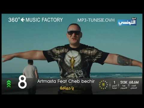 Music Factory 11/03/2018 - Top 10