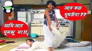 Funny Lazy Husband | kaissa | Bangla Funny Dubbing 2018