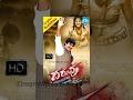 Daruvu Telugu Full Movie - Hd || Ravi Teja || Taapsee Pannu || Siva || Vijay Antony video