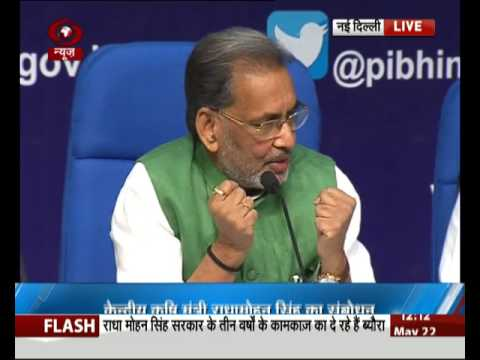 Radha Mohan Singh on 3 years of achievements of Agriculture ministry