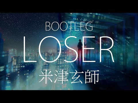 Mix - 【HD】BOOTLEG - 米津玄師 - LOSER【中日字幕】