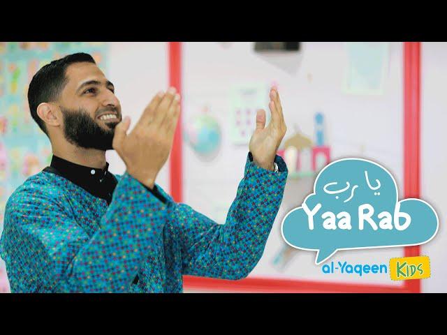 Het nieuwe programma 'Yaa Rab'