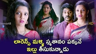 Lawrence Investigation On Shakthi - Ritika Singh Test On Lawrence - 2018 Telugu Movie Scenes