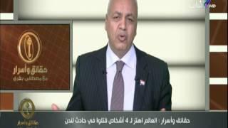 بالفيديو.. مصطفى بكري: السيسي حمل روحه على كفه من اللحظة الأولى