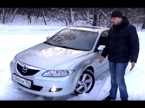 Тест - Обзор Mazda 6 2.0