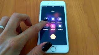 Iphone 6 preset dialer, incoming call