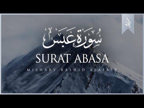 Surat `Abasa (He Frowned) | Mishary Rashid Alafasy | مشاري بن راشد العفاسي | سورة عبس
