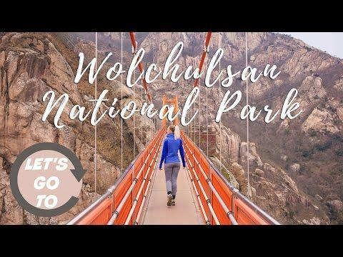 Let's go to... Wolchulsan Cloud Bridge! (DRONE)