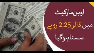 Dollar price falls to 144 rupees agian