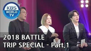 2018 Battle Trip Special - Part.1 [Battle Trip/2019.01.13]