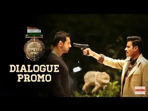 Satyamev Jayate Dialogue | John Abraham | Manoj Bajpai | satyamev jayate movie songs