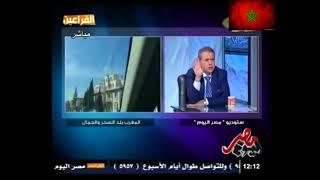 صحافي مصري ينبهر للتقدم الدي وصل له المغاربة وجمال المغرب HD